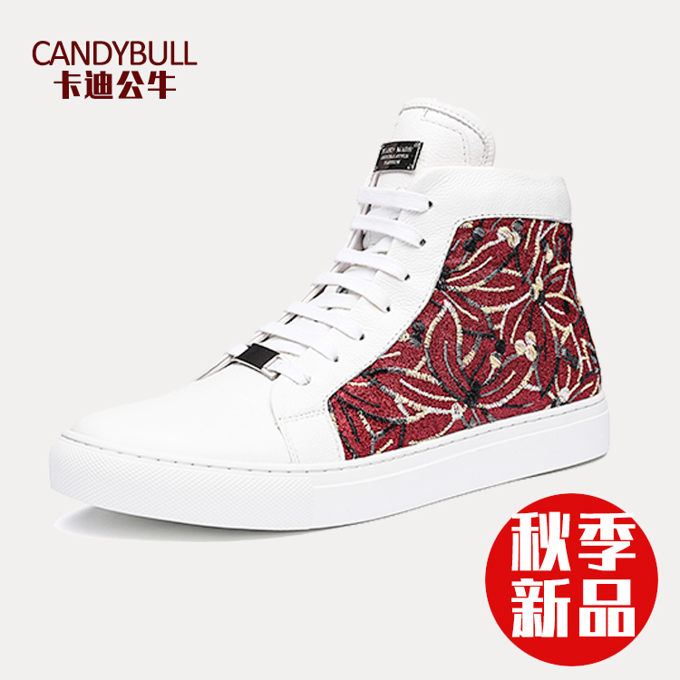 Cardi bulls new leather high top shoes in autumn 2019 personalized flat bottom casual shoes Chinese style high top board shoes
