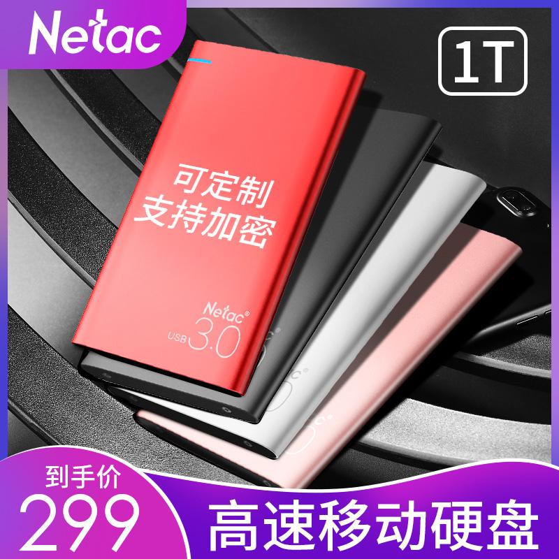 朗科数据移动硬盘1t高速USB3.0移动SSD大容量2tb硬盘移动存储加密