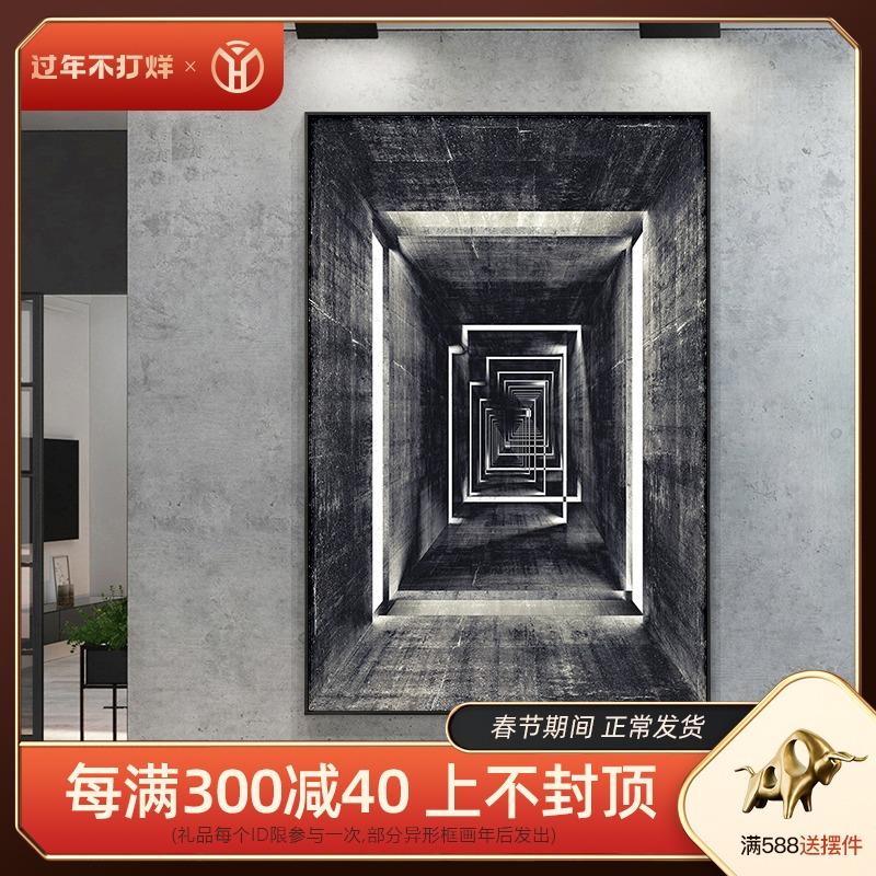 黑白灰工业风玄关走廊尽头过道壁画