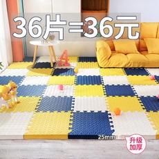 泡沫地垫拼图爬行垫拼接儿童榻榻米卧室家用垫子爬爬垫加厚大面积
