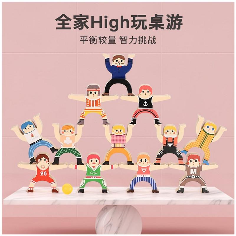 亲子益智大力士平衡叠叠高 玩具积木3-6岁儿童美丽动物小人叠叠乐