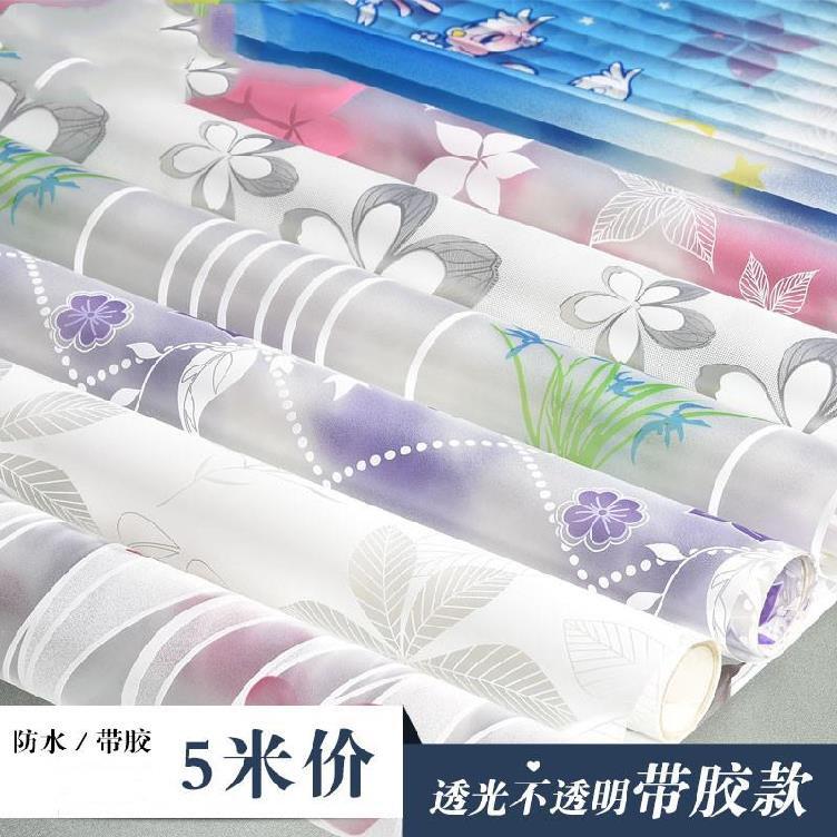 洗澡间玻璃贴纸防窥自粘厨房推拉门窗花贴客厅阳台移门家用贴纸胶