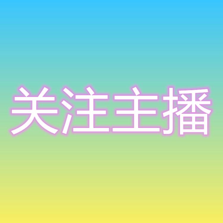 MB2016豆腐
