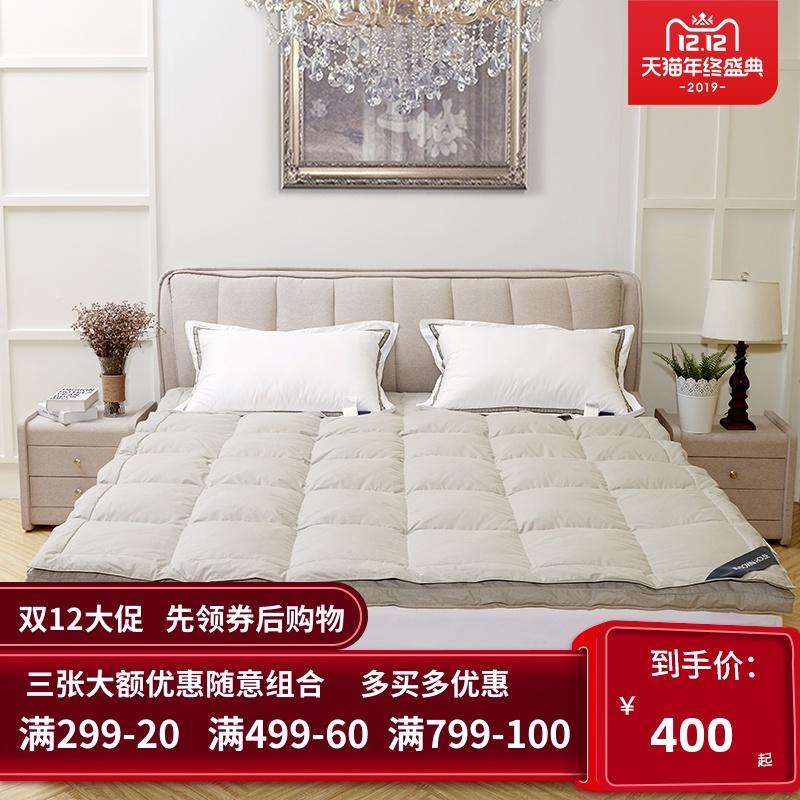羽绒床垫白鹅绒床垫鹅毛床垫被床褥羽绒被单人双人床垫子加厚保暖,可领取50元天猫优惠券