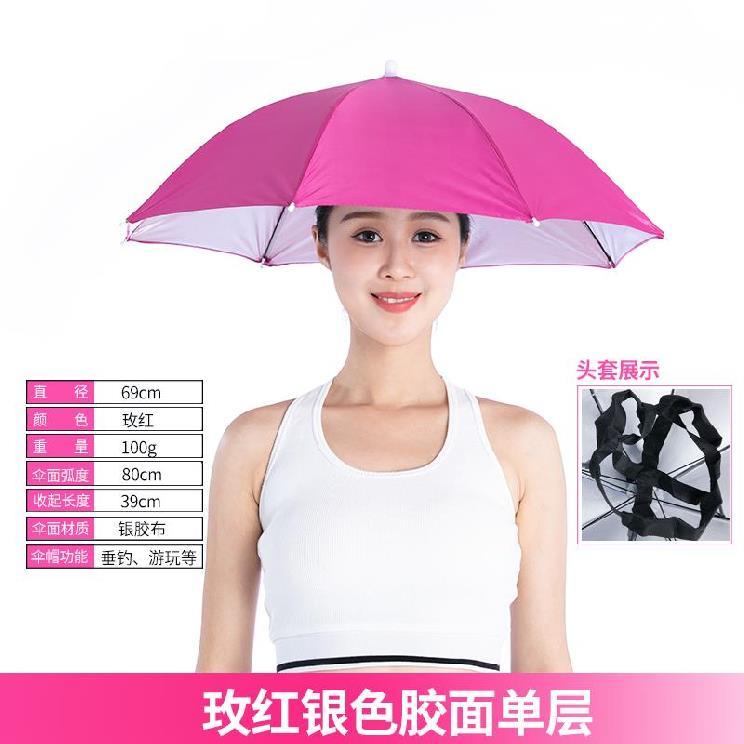 伞帽头戴伞钓鱼伞帽双层头二折斗篷式小号伞头不用手撑农民防嗮。
