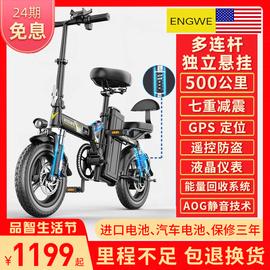 美国英格威折叠电动自行车代驾电瓶车锂电池代步小型助力车电动车图片