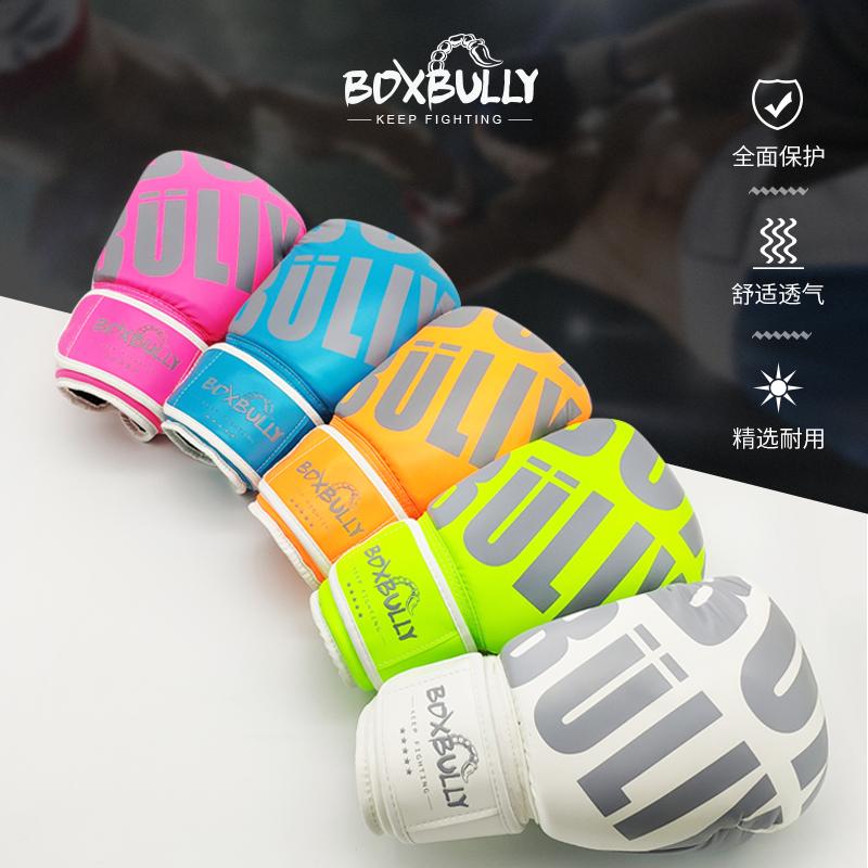 Боксерские груши и перчатки для детей Артикул 601620402028