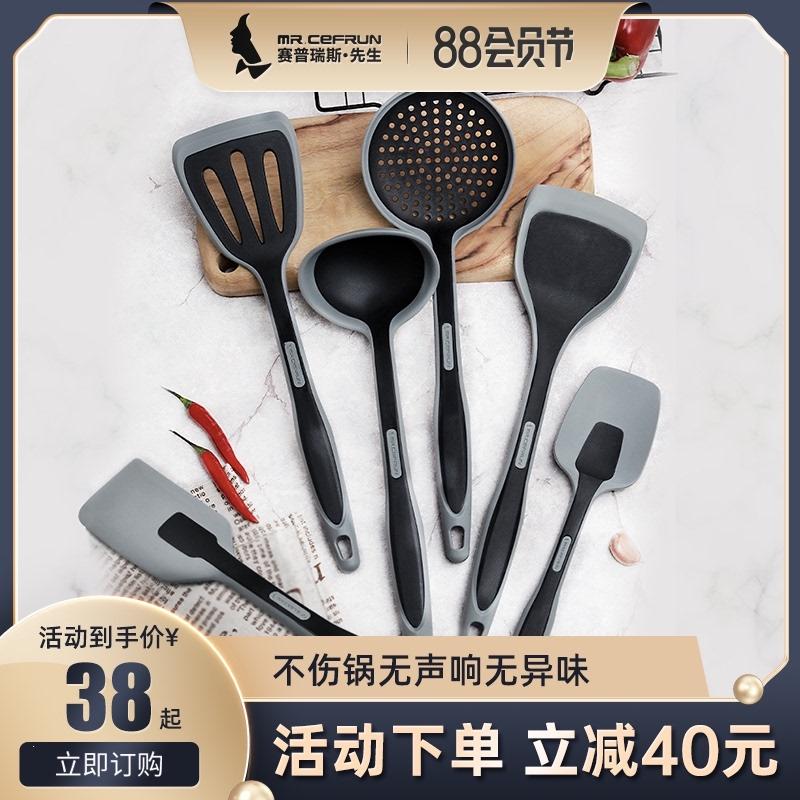 Наборы кухонной утвари / Лопатки Артикул 602255486363