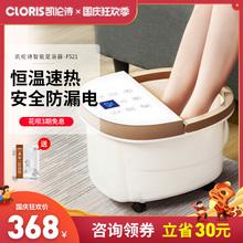 德国凯伦诗洗脚盆电动按摩加热恒温家用小型全自动足浴盆泡脚桶