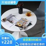北欧郁金香桌子洽谈家用小户型圆桌西餐桌现代简约圆形餐桌咖啡桌