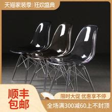 伊姆斯透明椅子北欧风无扶手简约靠背休闲椅网红塑料亚克力水晶椅