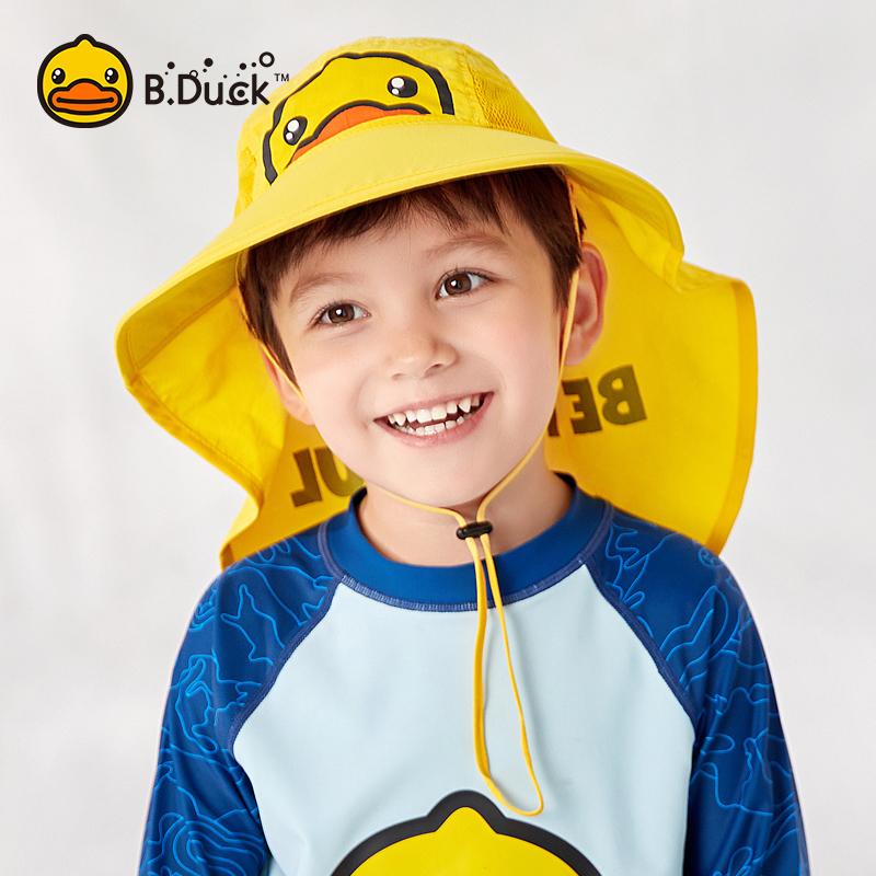 bduck小黄鸭儿童男女童宝宝沙滩帽