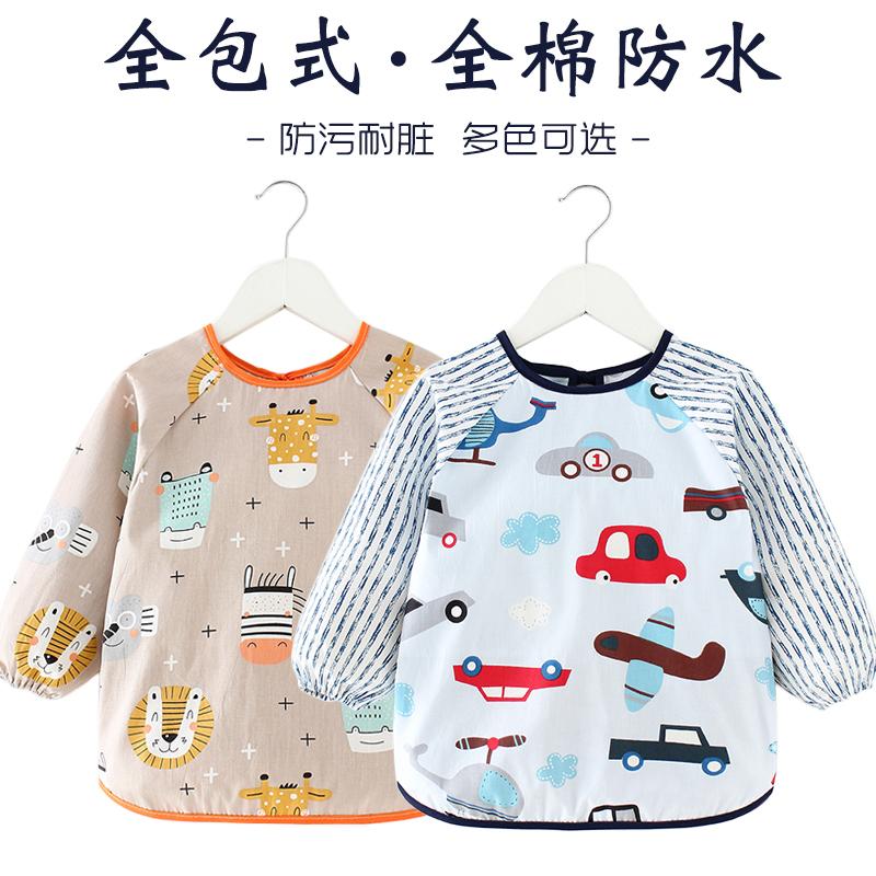 宝宝防水防脏围兜秋冬长袖吃饭罩衣