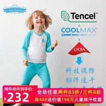 澳叶儿童排汗睡衣内衣家居服夏季薄款男童女童宝宝护肚长袖套装