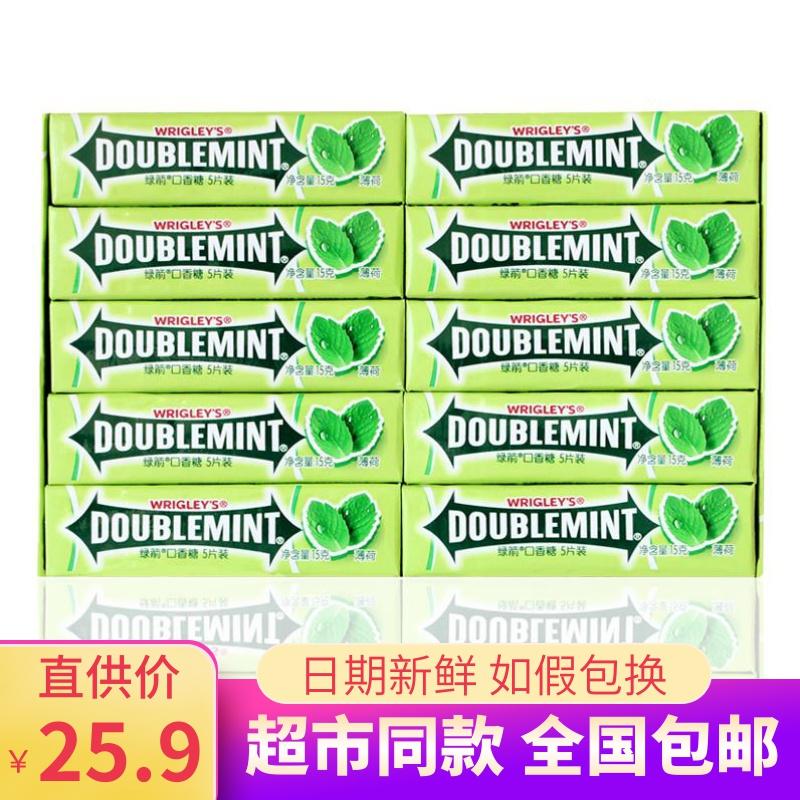绿箭口香糖100片条装盒装含薄荷口味5片装单片装清凉薄荷味包邮
