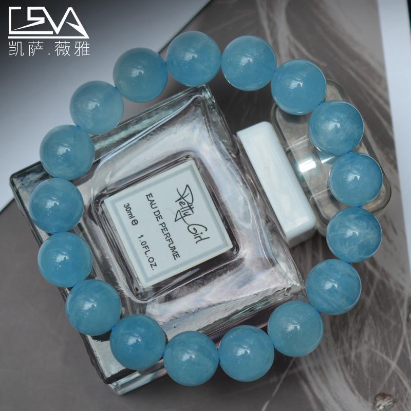 Casavia ice moistened glass Aquamarine crystal bracelet gift bracelet for men and women