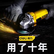 得力角磨机多功能万用磨光打磨抛光手磨电动工具切割大功率手砂轮