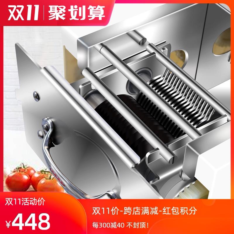 切肉机商用小型多功能全自动绞肉片肉丝台式电动切菜切片切丝家用