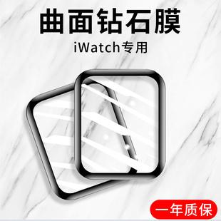 apple watch5钢化膜iwatch4代iwatch5手表保护膜苹果iwatch1/2/3全屏42mm38手表膜44贴膜40屏幕膜applewatch