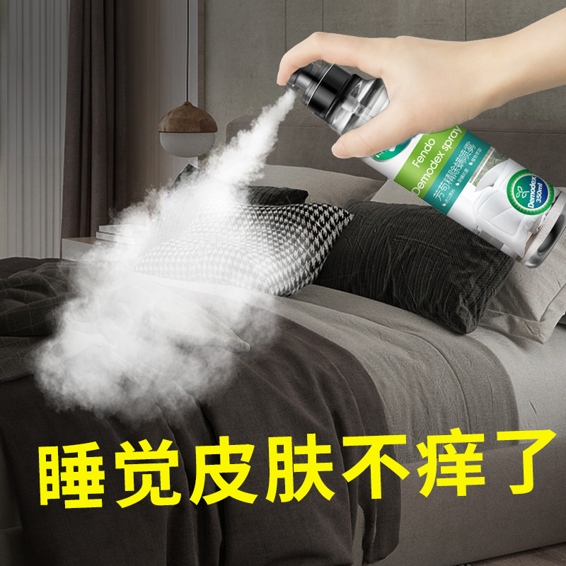除菌除螨家用天然祛螨杀除螨虫神器
