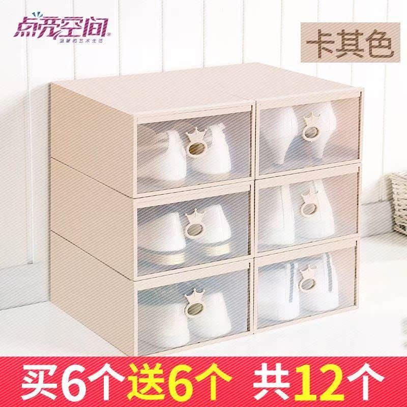 尚鞋盒收纳盒透明加厚白色高帮鞋儿童鞋抽拉式20个装家用男士抽美467.12元包邮