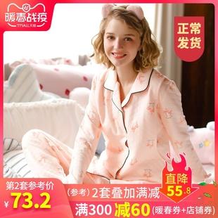 孕妇睡衣空气棉喂奶家居服春秋 哺乳月子服3月份女纯棉产后秋冬季