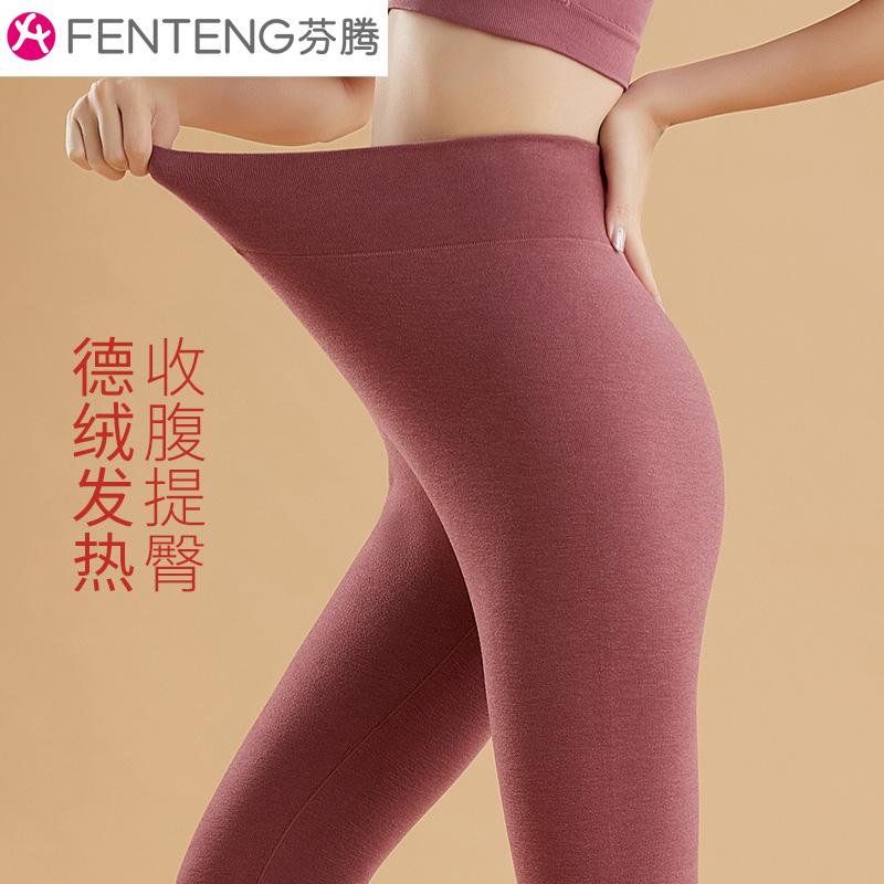 芬腾 女式保暖睡裤加绒加厚德绒打底裤 多色