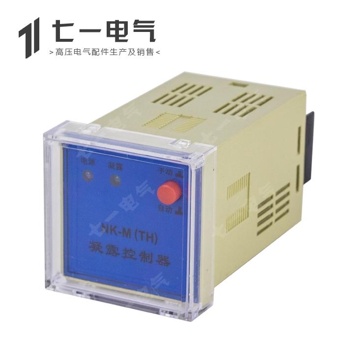 wsk温湿度控制器n2kkth)sk2温度控制器n露控制器除湿控制-m(t热销0件限时2件3折