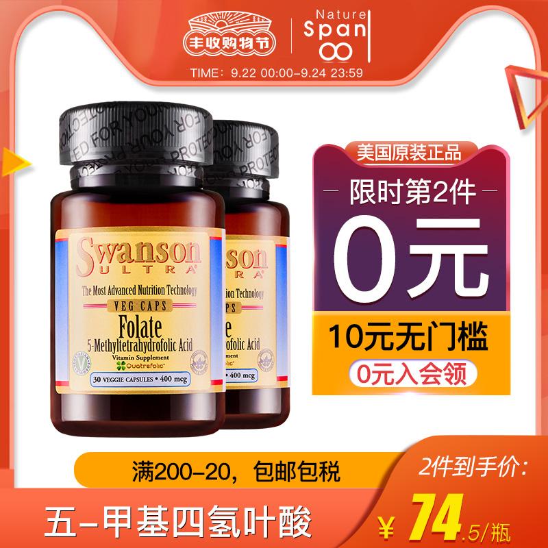 Фолиевая кислота для беременных Артикул 602179881831