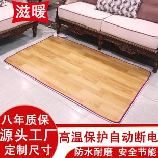 石墨烯家用地热碳晶加热可移动地暖垫取暖神器定制电热地毯客厅冬