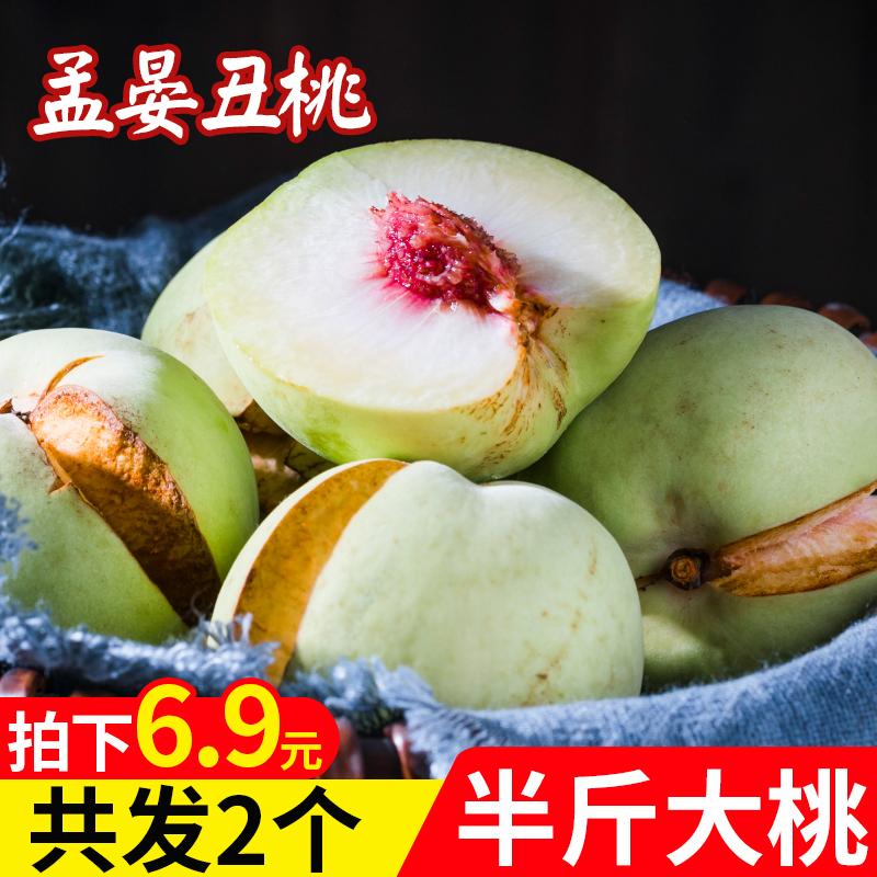 【孟晏丑桃】水果桃子山东脆桃新鲜甜裂口桃当季5斤包邮冬桃整箱