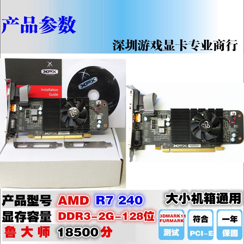 全新盒装amd r7 240独hdmi*驱动盘(用10元券)