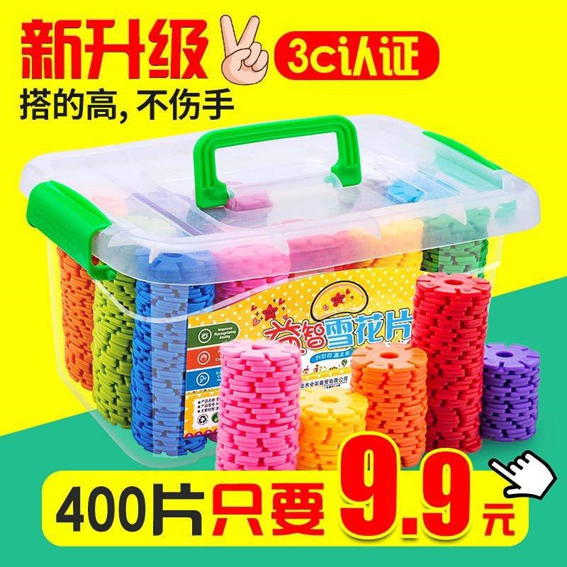 . Đồ chơi trẻ em Snowflakes khối nhà lớn khối mẫu giáo dày 1000 mảnh nhựa cho bé trai và bé gái - Đồ chơi IQ