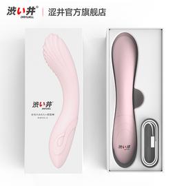 涩井日本震动棒成人情趣用具高潮神器性玩具女用品自慰器秒潮专用