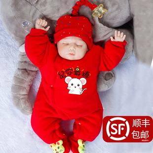新生兒嬰兒鼠年寶寶衣服秋裝紅色連體衣百天男孩公主女滿月冬季厚