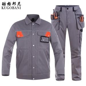 工作服套装男夏季薄款长袖透气工人结实耐磨多口袋工程机修劳保服