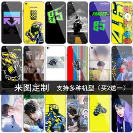 肖战85号王一博同款IPHONE苹果6plus 6splus 6 6s手机壳46罗西摩托车小战全包边保护套钢化玻璃镜面图片
