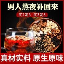 伴手礼手工老味道酒店880g八宝茶宁夏特产银川马艺馨玫瑰酱盖碗茶