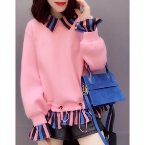 宽松粉色甜美慵懒风加厚长袖卫衣