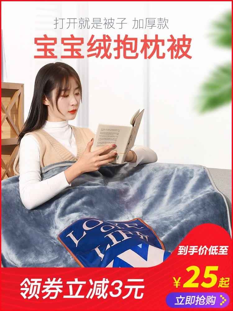 车载抱枕车用枕头被子两用一对车内毛毯汽车折叠用品被靠垫二合一
