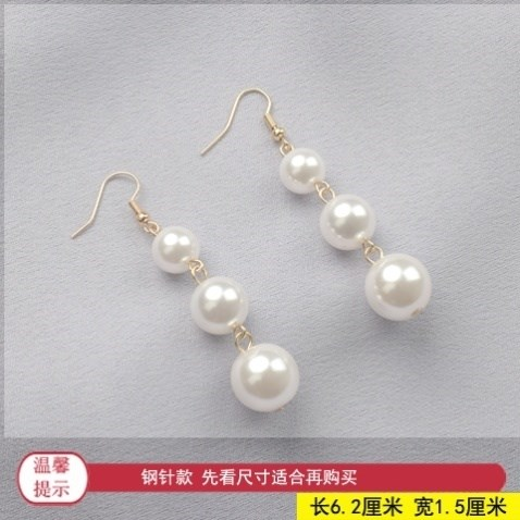 Pearl Earrings fashionable noble creative atmosphere lovely Earrings Ear accessories long fashion womens style new Japanese