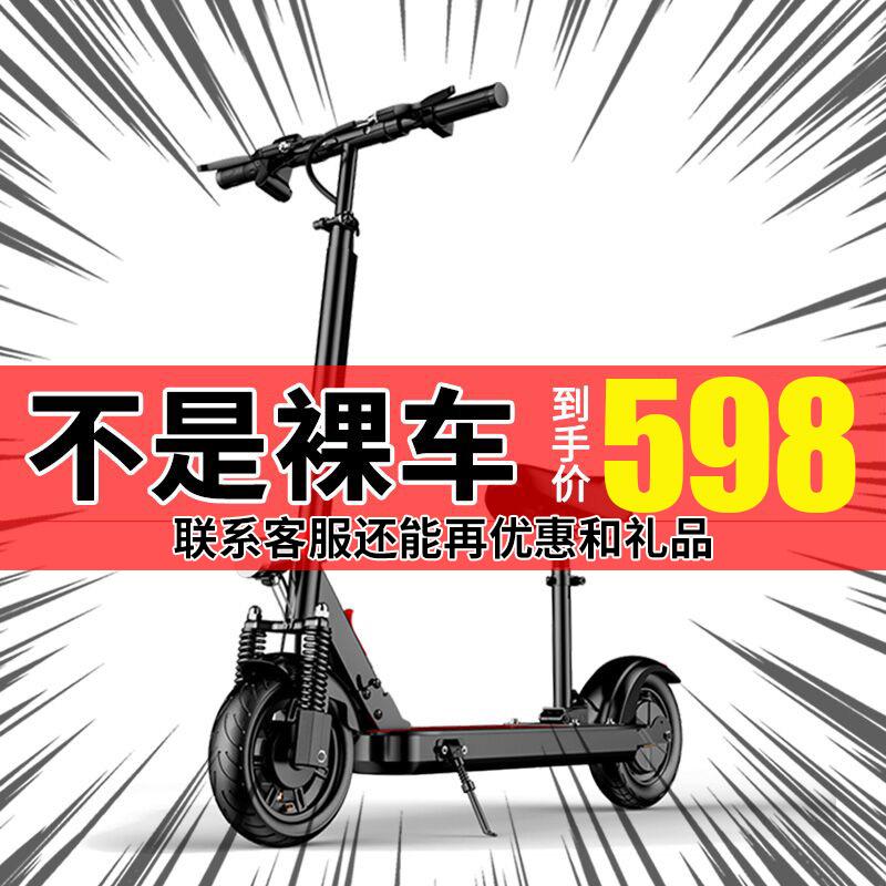 电动滑板车成年人折叠上班电动车