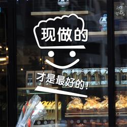 面包蛋糕店铺橱窗玻璃门贴纸创意甜品烘焙橱窗背景墙面装饰墙贴画