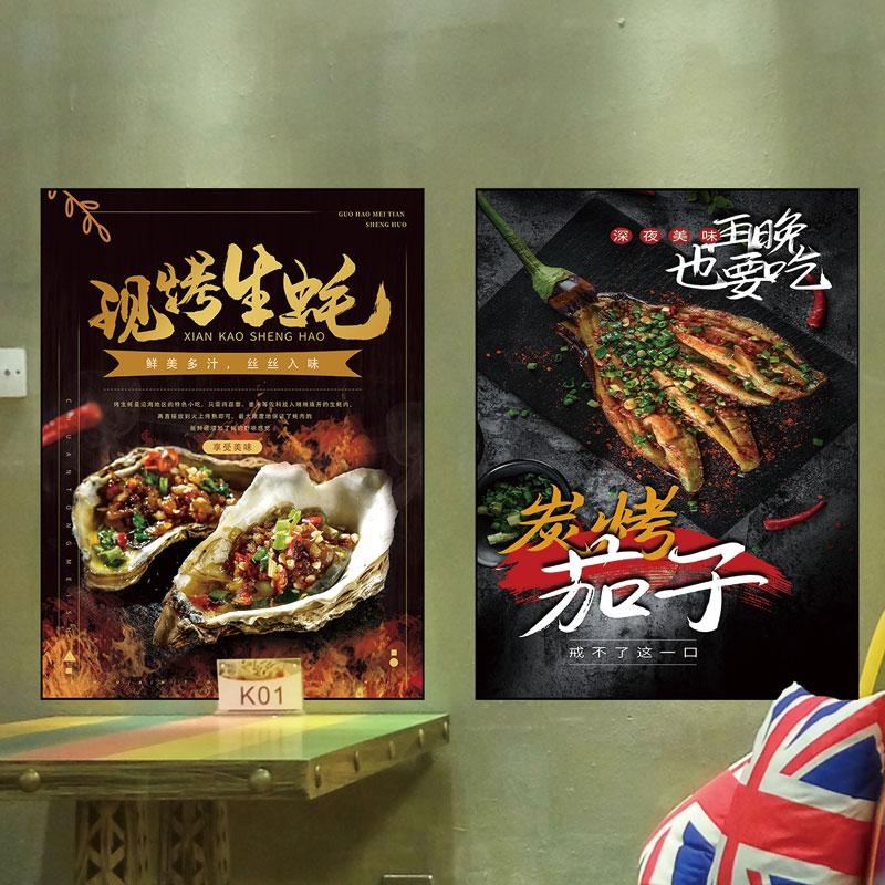 Плакаты / Постеры Артикул 640073338813
