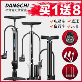 打气筒自行车汽车用高压气筒电动电瓶车便携家用篮球气管子充气筒图片