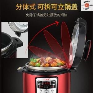 电压力锅煲汤炖肉高压全自动小型快速煮粥迷你饭煲家用不沾炖汤。