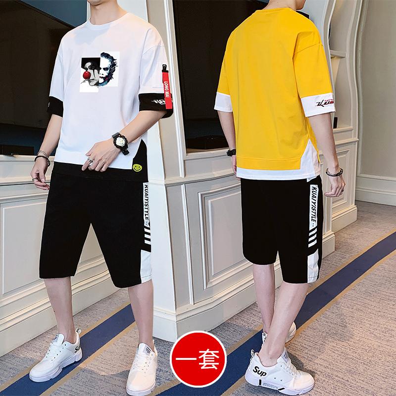 中学生半袖透气日系套装男短袖短裤T恤修身夏季男帅薄款圆领男装