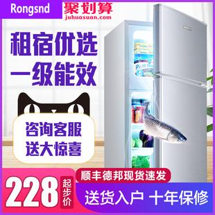 一级节能电冰箱家用小型迷你宿舍租房单人二人用冷冻冷藏省电静音图片