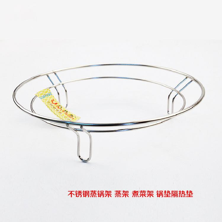 Stainless and non-magnetic stainless steel pot holder, pot pad, round bottom, flat bottom, pot pad, heat insulation pad, steamer pad, steamer plate, bowl pad