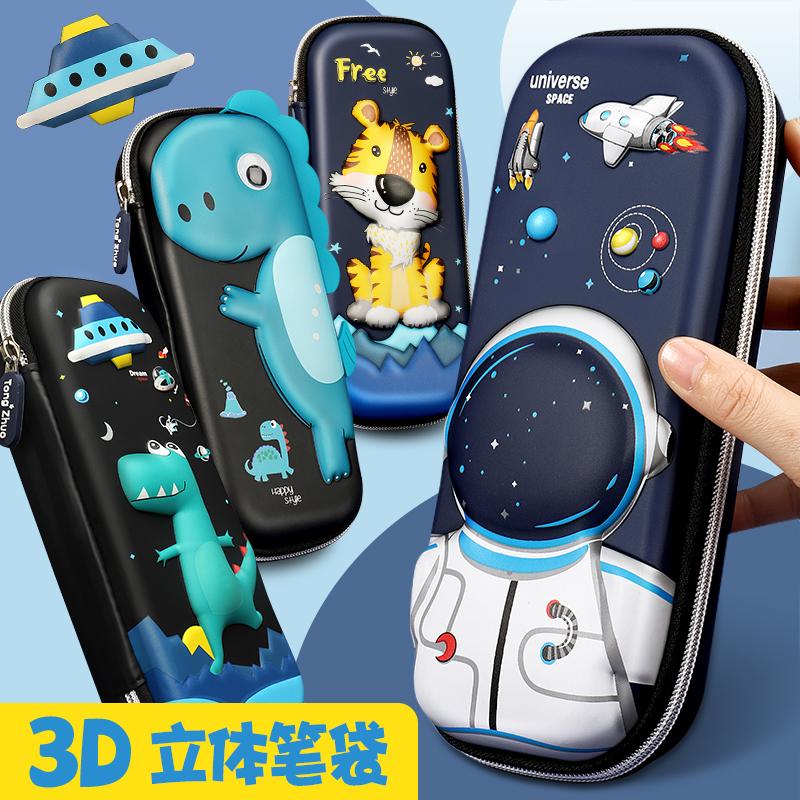 儿童文具盒卡通创意笔袋男孩子小学生用多功能3D铅笔盒ins潮女孩简约日系可爱韩国网红大容量女生帆布文具袋